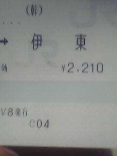040626_165401.jpg