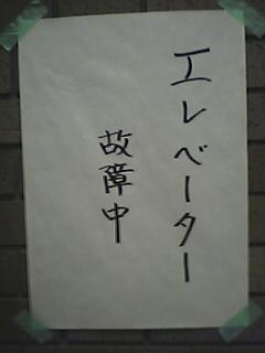 050724_001101.jpg