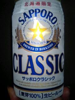 Classic_1