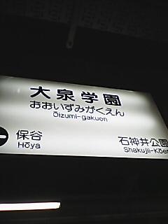 Pa0_0009